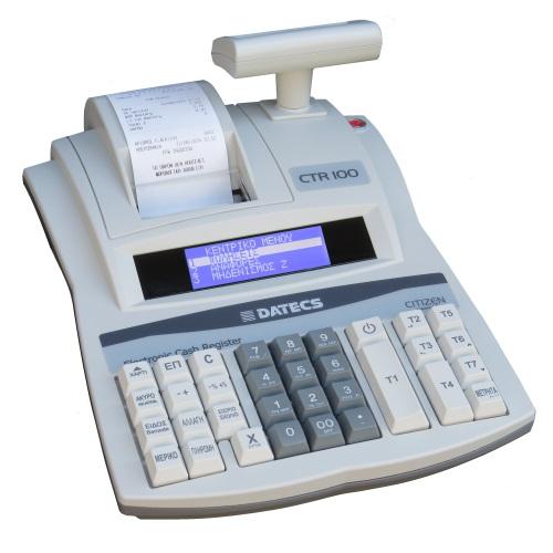 Ταμειακη μηχανη Datecs CTR100 με πληρη υποστηριξη